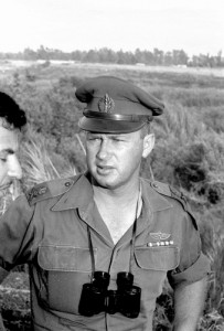 Jicchak Rabin (1922-1995)