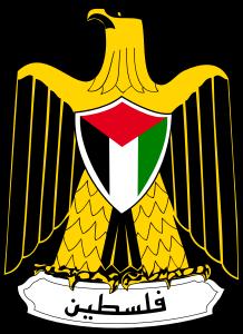 Palestinští představitelé si protiřečí – budou či nebudou požadovat státnost?