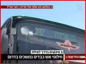 Autobus společnosti Egged po útoku