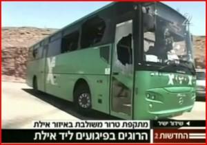 Několikanásobný teroristický útok na jihu Izraele připravil o život 8 osob (+videa)