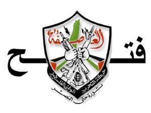 Znak hnutí Fatáh