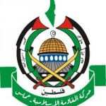 Znak hnutí Hamás