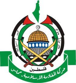 Vůdcové Hamásu a Fatahu se sešli v Hebronu, aby jednali o usmíření