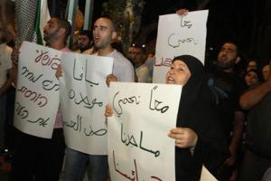 Demonstrace v Jaffa (foto: Arabs48)