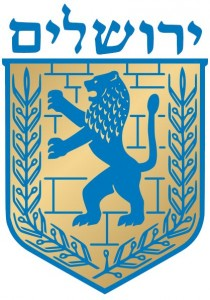 Zvýšené riziko teroristického útoku v Jeruzalémě, Izrael navyšuje bezpečnostní opatření
