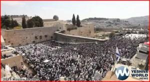70 000 Izraelců se zúčastnilo tradičního Knežského požehnání v Jeruzalémě (+video)