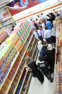 V Pásmu Gazy bylo otevřeno další moderní nákupní centrum