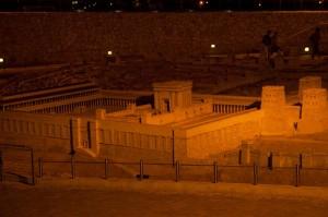 Na minutu v… Druhém jeruzalémském chrámu (video)