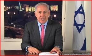 Izraelský premiér přeje k svátku Roš Hašana a vyzývá Palestince, aby uznali židovský stát (+video)