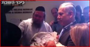 Netanjahu oslavil obřízku svého druhého vnuka (+video)