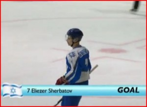 Izraelský hokejista má na svém kontě nejhezčí gól roku